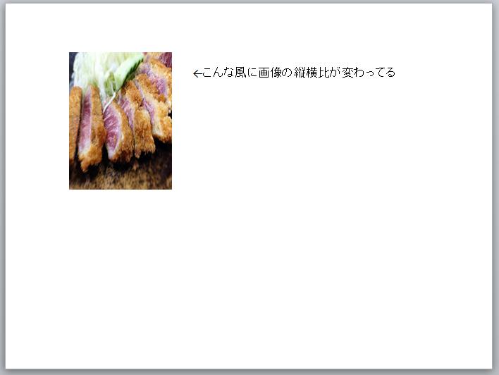 スクリーンショット 2014-05-13 11.43.15
