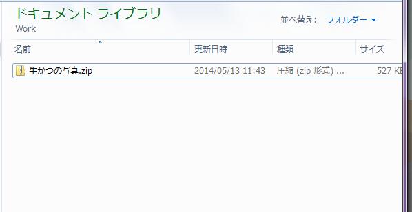 スクリーンショット 2014-05-13 11.48.06