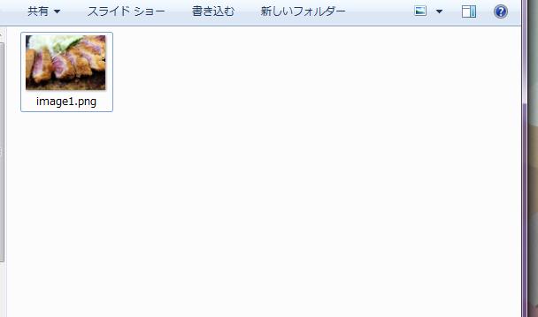 スクリーンショット 2014-05-13 11.49.02