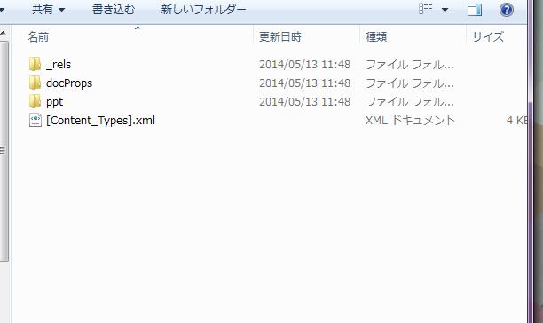 スクリーンショット 2014-05-13 11.48.35